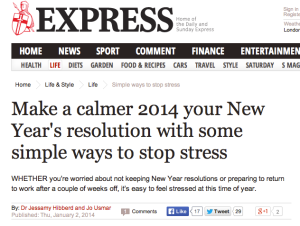 The Express Calm feature